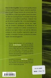 Dans la tête du golfeur - 4ème de couverture - Format classique