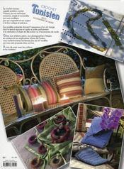 Crochet tunisien ; déco et accessoires de mode - 4ème de couverture - Format classique