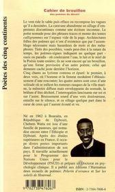 Cahier De Brouillon Des Poemes Du Desert - 4ème de couverture - Format classique