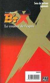 B'Tx t.13; le combat de l'esprit - 4ème de couverture - Format classique