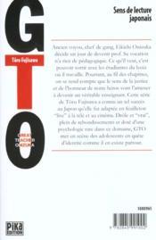 GTO ; great teacher Onizuka T.1 - 4ème de couverture - Format classique