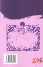 Princesse Saphir t.3 - 4ème de couverture - Format classique