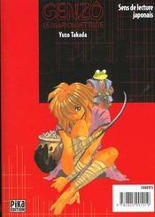 Genzo le marionnettiste t.1 - 4ème de couverture - Format classique