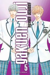 Gakuen Ouji - playboy academy t.5 - Couverture - Format classique