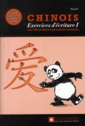 Chinois ; exercices d'écriture t.1 ; les 500 premiers caractères courants - Couverture - Format classique