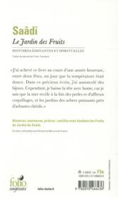 Le jardin des fruits (histoires édifiantes et spirituelles) - 4ème de couverture - Format classique