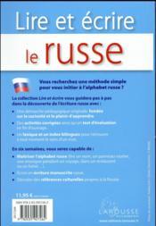 Lire et écrire le russe - 4ème de couverture - Format classique