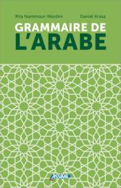 Grammaire de l'arabe - Couverture - Format classique