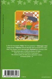 Nosatsu junkie t.2 - 4ème de couverture - Format classique