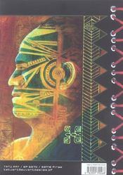 Tatuart t.3 - 4ème de couverture - Format classique