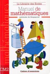 Mathématiques ; CM2 ; cahier d'exercices - Couverture - Format classique