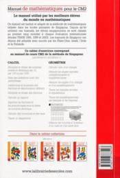 Mathématiques ; CM2 ; cahier d'exercices - 4ème de couverture - Format classique