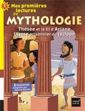 Mes premières lectures de mythologie - Couverture - Format classique