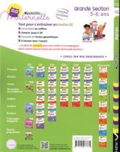 Chouette maternelle ; activités de maths ; GS - 4ème de couverture - Format classique