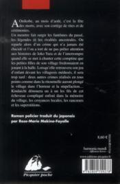 La ritournelle du démon - 4ème de couverture - Format classique