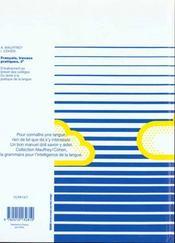 Grammaire française ; 4e et 3e ; livre de l'élève (édition 1988) - 4ème de couverture - Format classique