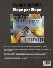 La calligraphie étape par étape - 4ème de couverture - Format classique