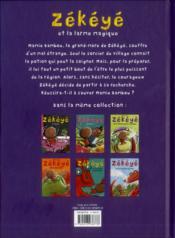 Zékéyé et la larme magique - 4ème de couverture - Format classique