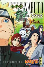 Naruto ; les liens t.2 ; le rouleau de la terre - Couverture - Format classique