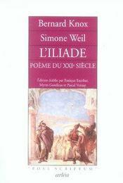 L'iliade, poème du xxi siècle - Intérieur - Format classique