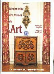 Dictionnaire des termes de l'art (voir 9782856083062) - Intérieur - Format classique