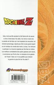 Dragon Ball Z - cycle 6 ; le tournoi de l'au-delà T.1 - 4ème de couverture - Format classique