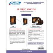 Le grec ancien ; A1/A2, B2 ; superpack - 4ème de couverture - Format classique