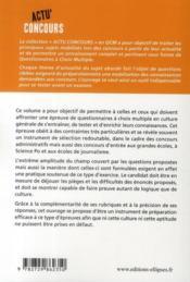 Culture générale en QCM (2011-2012) - 4ème de couverture - Format classique