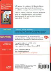 La princesse de Clèves ; 1re ; parcours : individu, morale et société (édition 2020) - 4ème de couverture - Format classique