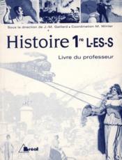 Histoire 1ere l/es/s - Couverture - Format classique