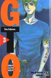 GTO ; great teacher Onizuka T.3 - Intérieur - Format classique