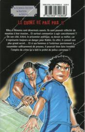 Prisonnier Riku T.12 ; révélations - 4ème de couverture - Format classique