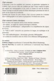 Silves latines 2013-2014 ; Sénèque, Oedipe ; Tertulien, de patio, de spectaculis - 4ème de couverture - Format classique