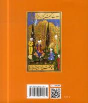 Miniatures persanes - 4ème de couverture - Format classique