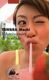 L'anniversaire de la salade - Intérieur - Format classique