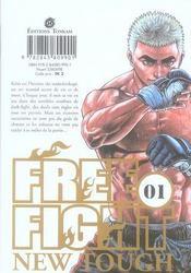 Free fight t.1 - 4ème de couverture - Format classique