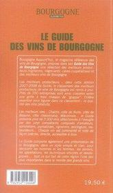 Le guide des vins de bourgogne (édition 2007-2008) - 4ème de couverture - Format classique