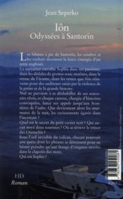Ion odyssees a santorin - 4ème de couverture - Format classique