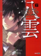 Psychic détective Yakumo T.7 - Couverture - Format classique