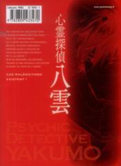 Psychic détective Yakumo T.7 - 4ème de couverture - Format classique