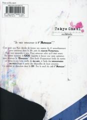Tokyo ghoul T.13 - 4ème de couverture - Format classique