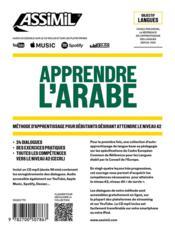 Apprendre l'arabe ; débutants A2 - 4ème de couverture - Format classique