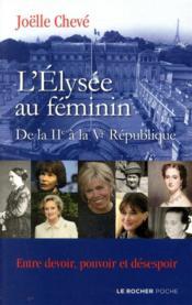 L'Elysée au féminin de la IIe à la Ve République ; entre devoir, pouvoir et désespoir - Couverture - Format classique