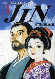 Jin t.1 - Intérieur - Format classique