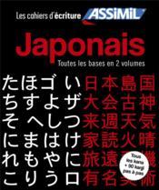 LES CAHIERS D'ECRITURE ; japonais t.1 ; kana ; t.2 ; kana (2) - kanji - Couverture - Format classique