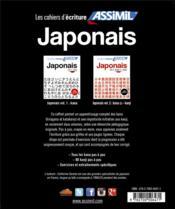 LES CAHIERS D'ECRITURE ; japonais t.1 ; kana ; t.2 ; kana (2) - kanji - 4ème de couverture - Format classique