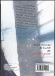 Dans l'intimité de Marie T.5 - 4ème de couverture - Format classique