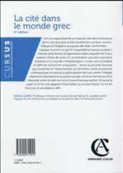 La cité dans le monde grec - 4ème de couverture - Format classique