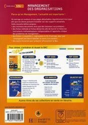 Management des organisations ; terminale STG ; livre de l'élève (édition 2008) - 4ème de couverture - Format classique