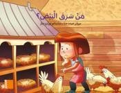 Tarbouche - grand album ms - m6 men saraqa al-bayd? - Couverture - Format classique
